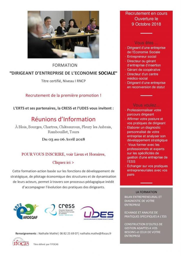 formation DEES ERTS